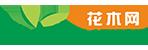 中国花木网LOGO
